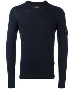 STONE ISLAND SHADOW PROJECT   Arm Detail Jumper Large