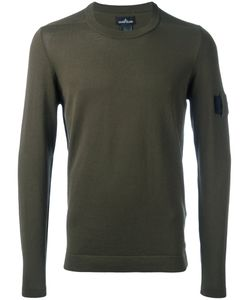 STONE ISLAND SHADOW PROJECT | Button Detail Jumper Large