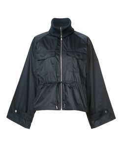 Ganni | Куртка Свободного Кроя С Широкими Лацканами
