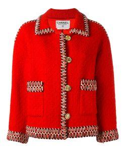Chanel Vintage | Contrast Trim Boucle Jacket Size
