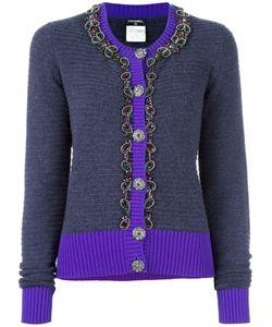 Chanel Vintage | Embellished Cardigan Size