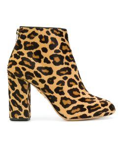 Charlotte Olympia | Ботинки Alba