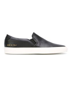 Common Projects | Slip-On Sneakers Size 45