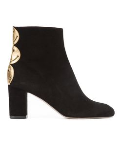 CAMILLA ELPHICK | Smile Time Ankle Boots