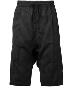 ABASI ROSBOROUGH | Ribbed Stripe Track Shorts Size Large