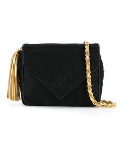 Chanel Vintage | Satin Quilted Shoulder Bag