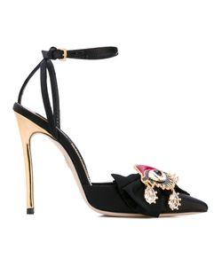 Dsquared2 | Charm Toe Sandals 37.5