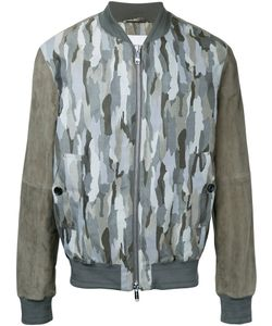 Cerruti 1881 | Куртка-Бомбер С Камуфляжным Принтом