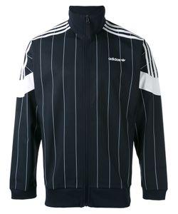 adidas Originals | Спортивная Куртка В Полоску