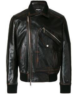 Dsquared2 | Байкерская Куртка
