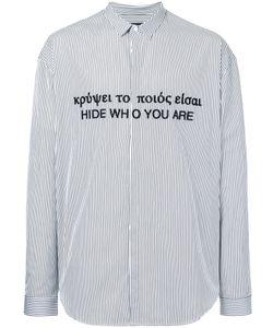JUUN.J | Полосатая Рубашка С Вышивкой