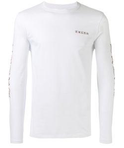 Soulland   Chen Sweatshirt Size Large