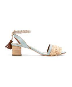 Sarah Chofakian | Block Heel Lace Up Sandals Size 38