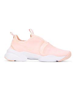Nike | Кроссовки Loden