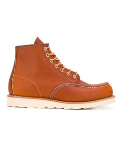 Red Wing Shoes | Stitching Detail Lace-Up Boots 10.5