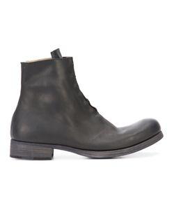 MA+ | Ma Ankle Boots Size 44