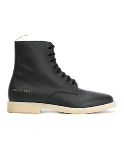 Common Projects | Lace-Up Boots Size 43