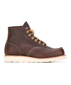 Red Wing Shoes | Stitching Detail Lace-Up Boots 8