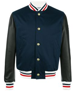 Moncler Gamme Bleu | Striped Trim Bomber Jacket 3