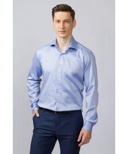 Канцлер | Приталенная Хлопковая Рубашка Kanzler