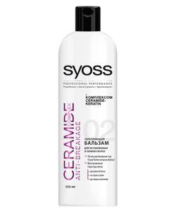 SYOSS | Бальзам Ceramide Complex