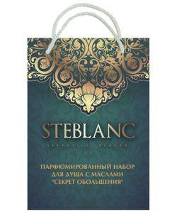 Steblanc | Набор Секрет Обольщения