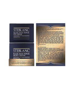 Steblanc | Увлажняющий Набор