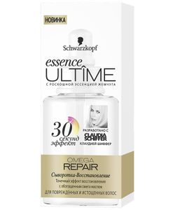 essence ULTIME | Сыворотка Omega Repair 50Мл