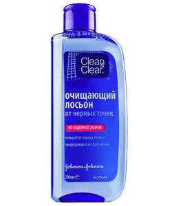 Clean&Clear   Лосьон От Черных Точек