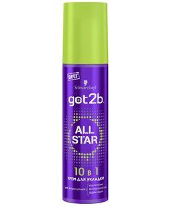 Got2b | Крем Для Укладки Allstar 100Мл