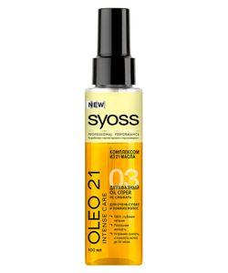 SYOSS | Спрей Для Сухих И Ломких Волос