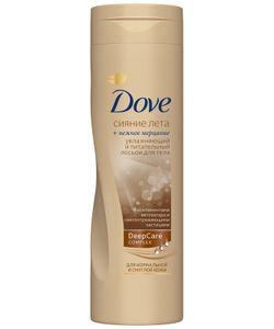 Dove | Лосьон Для Загорелой Кожи