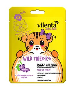 Vilenta | Animal Mask Wild Tiger