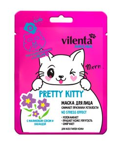 Vilenta | Animal Mask Pretty Kitty