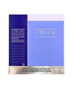 Steblanc | Набор Эффект Обнажённой Кожи