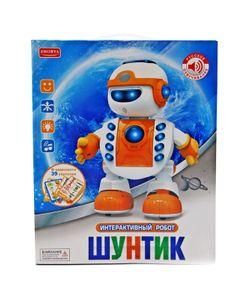 Shantou Gepai | Робот Интерактивный Шунтик