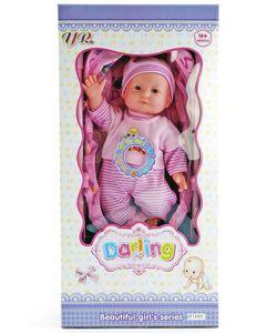 Shantou Gepai | Кукла Младенец