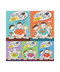Феникс | Комплект Книг Делай Как Папа Феникс