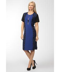 Biratti | Платье