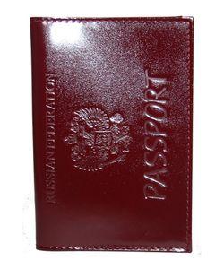 Spark | Обложка Для Паспорта