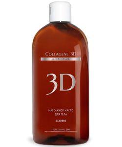 Medical Collagene 3D | Масло Массажное 300 Мл