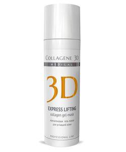 Medical Collagene 3D | Гель-Маска 30 Мл