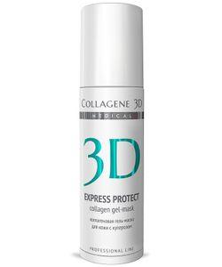 Medical Collagene 3D | Гель-Маска 130 Мл