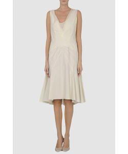 Ainos | Платье