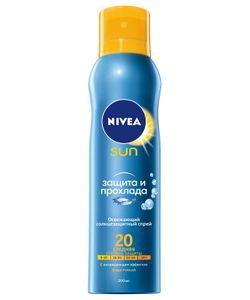 NIVEA | Солнцезащитное Средство Spf 20