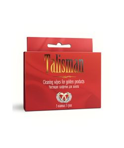 Talisman | Саше Для Чистки Золота
