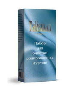 Talisman | Набор Чистки Изделий С Родием