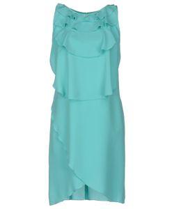 Lupattelli | Платье