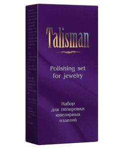 Talisman | Набор Для Полировки
