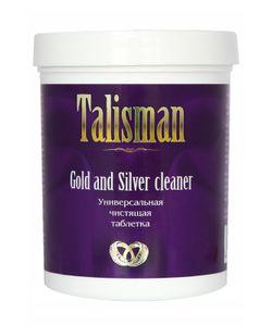 Talisman | Таблетка Для Очистки Украшений